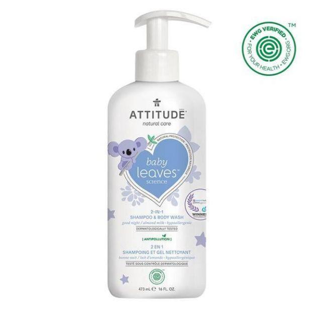 Baby Shampoo & Body Wash - Almond Milk (16 fl. oz., Attitude)